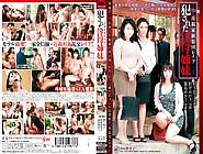 Ryoko Murakami,  Yukari Orihara,  Yukari Kirishima In Family Frien