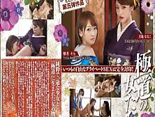 Porno Japones