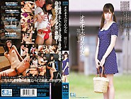 Rina Rukawa In Daughter Is Sold As A Sex Toy Part 1. 1
