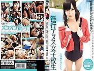 Anna Kiuchi In Promiscuous Habit Anus Schoolgirl Part 1. 1