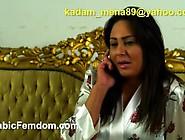 Arabic Femdom - Girl From Alslam