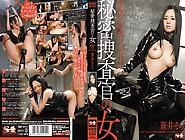 Sora Aoi In Female Undercover Investigator Part 2. 1