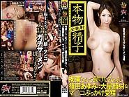 Horny Japanese Girl Ayumi Shinoda In Best Bdsm,  Couple Jav Movie