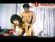 Taiwan Yijiandiao 1 By 56718Hexie