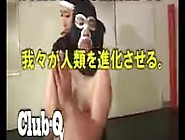 Japanese Girl Power