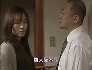 Japanese Love Story 210