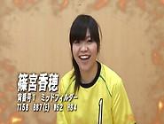 Crazy Japanese Soccer Game