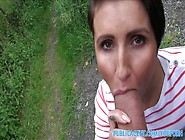 Publicagent Short Haired Brunette Milf Bent Over And Fucked