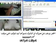 Libyan Boy Webcam