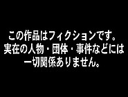 Japanese Love Story 301