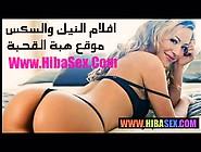 Amateur Anal Arabic Sex Vid From Iraq