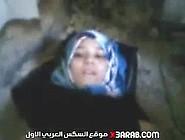 Arab Girl Got Fucked Hard