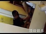 Asian Bondage Gut Punching