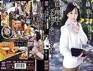 Tomoko Yanagi In Mating Wife Daughter Part 1. 2