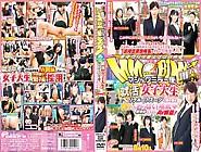 Best Japanese Slut Amateur In Incredible Group Sex,  Bus Jav Movi