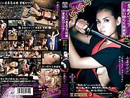 Maria Ozawa Maria,  Princess Blue Eyes Shura Fell Mad Ninja Arts