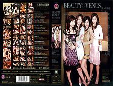 Asahi Miura, Noa Chihiro Hara, Sayuki In Beauty Venus