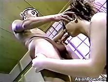 Cute Japanese Slut Classic