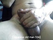 Japanese Old Man 554