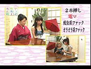 Japanese Milf Gives A Lesson To A Young Guy