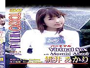 Akari Momoi & Others In Virtual Sex (Uncensored) Xxx