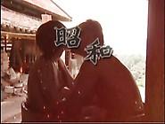 Japanese Love Story 306