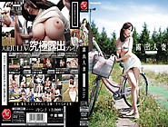 Japan Dvd Perfect Body Exposure Julia Wife