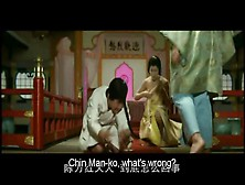 Thirdclassed japanese histrical poruno drama 4