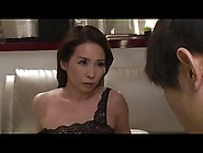 Japanese Mature With A Boy