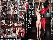 Noriko Kawamura,  Saya Makoto Meg Uzuki How To Confession The Wom