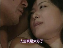 Japanese Woman Had Many Sex Adventures With Guys Before She Deci